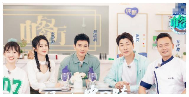 """《中餐厅》正式官宣嘉宾,赵丽颖不说,芒果台""""亲女儿""""也来了"""
