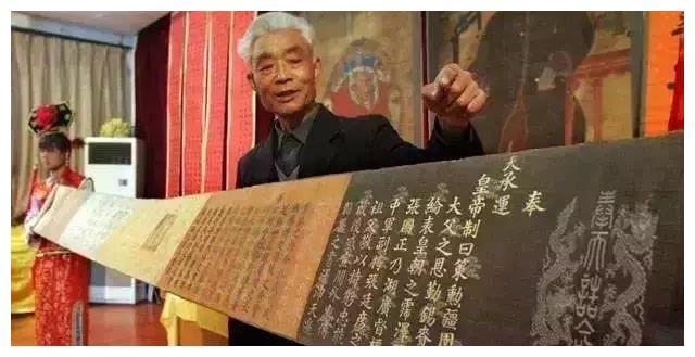 老张祖传9道圣旨,专家借去展览,却被人偷走2件,5年后告上法庭