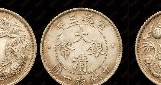 爱好收藏古钱币,钱币上的这些术语你应该了解!图2