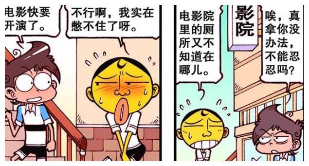 """奋豆君乃恐怖电影的""""精髓所在"""",大白天也能撞见鬼,真是害怕"""