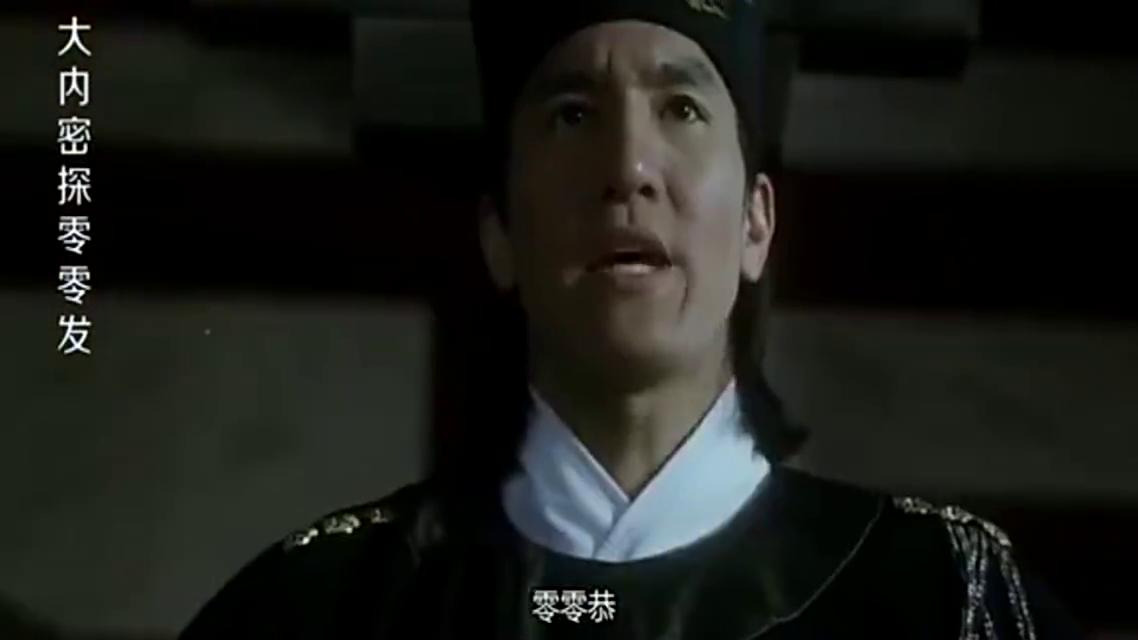 皇上的贴身侍卫,怎么可能没点本事,星爷的出场我笑疯了