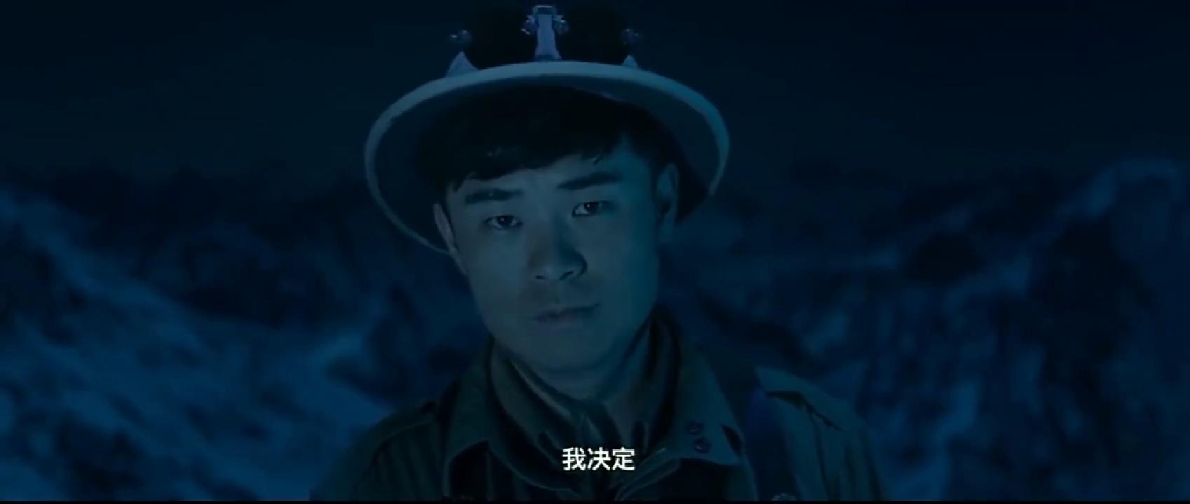 曾小贤和胖子被水冲走,不料胡一菲一帮人遇到雪崩,惨了