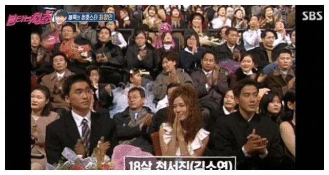 17岁的宋慧乔、18岁的金素妍和崔昌珉,23年前珍贵影像公开