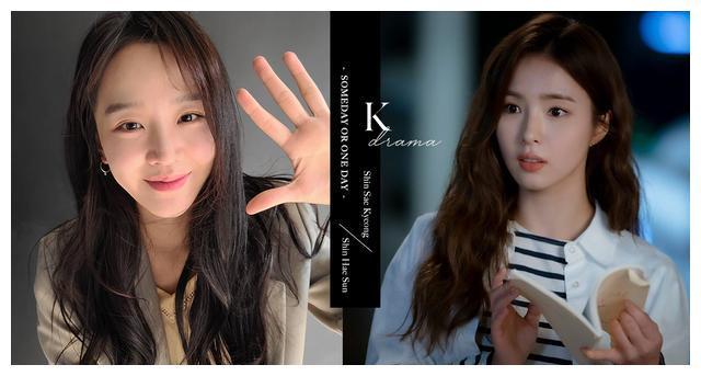 《想见你》拍韩版,网友希望女主角是申世景或具惠善,男主角是他