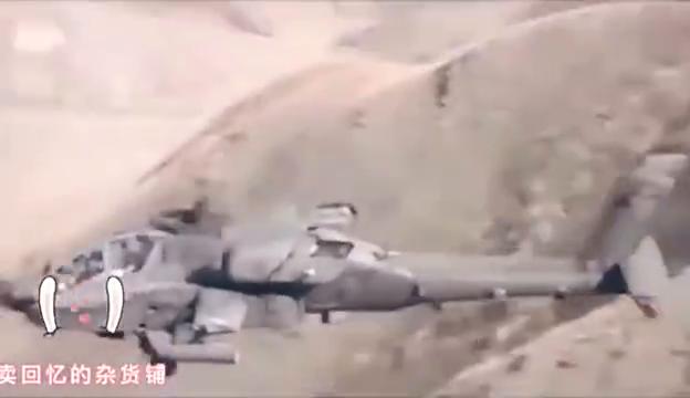 阿帕奇武装直升机航炮打击恐怖分子,红外线下根本无处可藏!