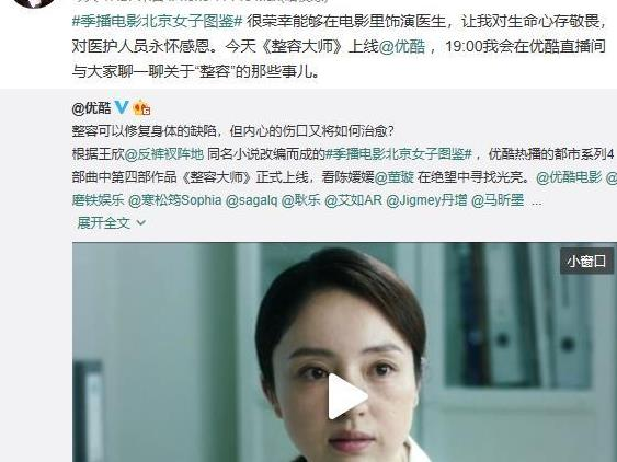 高云翔被判无罪,为何妻子却只字不提?看过董璇的经历后就明白了