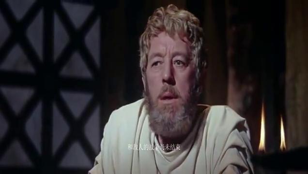 罗马皇帝病入膏肓,想要吃水果止痛,不料水果刀被人下了毒药