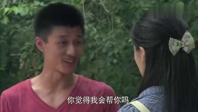 老家门口唱大戏:母亲发现儿子喜欢大学生村官,立马态度转变