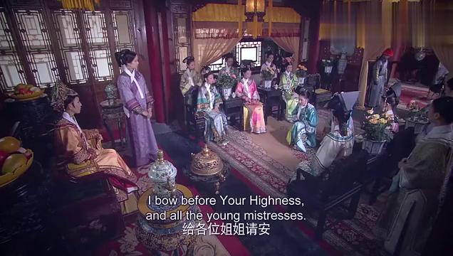 皇上爱极了宠妃,因为她生性冷淡,连各宫行礼都直接免了,好宠溺