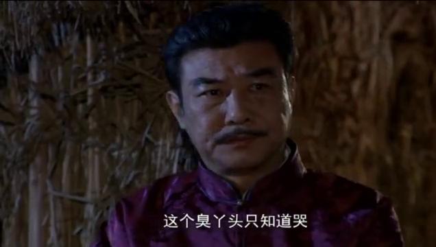 娘心:蔡老爷猜到王家的仇人是阿荣!