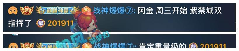 """梦幻西游:紫禁城""""引猪计划""""落空,涛哥说爆总100万挖猪圈不够"""