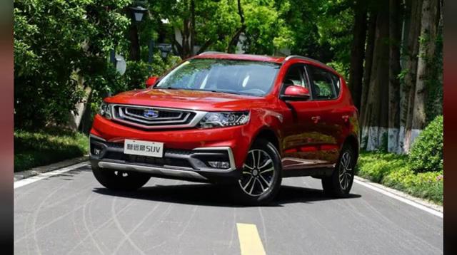 视频:吉利新款远景SUV首发参数配置解析