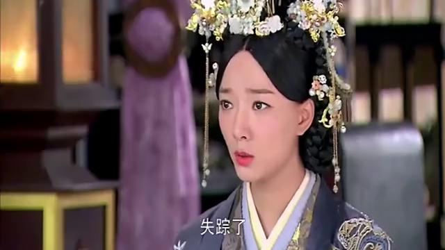 皇后寝室发现段宏信物,刘彻大怒,卫子夫连忙解释