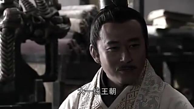 大秦帝国:第九代君主,他的结局到底是什么?