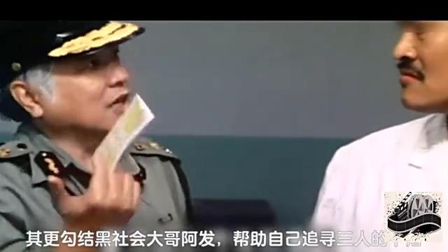 曾志伟和温碧霞的动作大戏:中