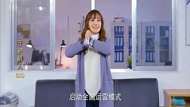 守护丽人:佳一的成功离不开陈曦的帮助,陈曦要求佳一以身相许