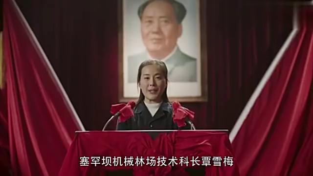 覃雪梅回母校做演讲忘带发言稿现场发挥全场赞扬冯程,武延生生恨