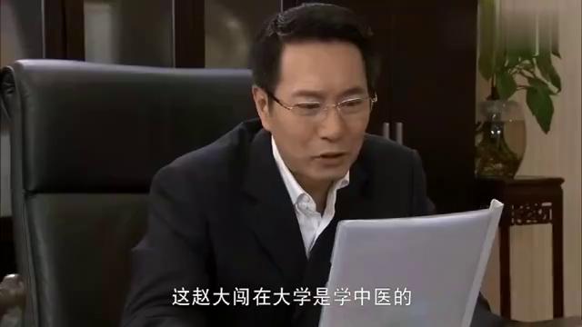 富豪千金爱上农村穷小伙,富豪老爸一查穷小伙身份后,当场暴怒!