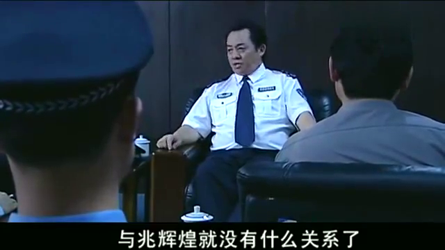 罪域:省厅提议异地关押,不料副市长竟这样说,省厅派武警看压!