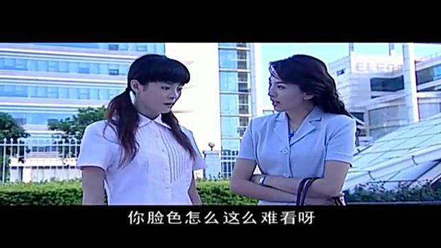 罪域:张晓丽见到陈盈盈,从她口中了解到父亲与陈元元的关系