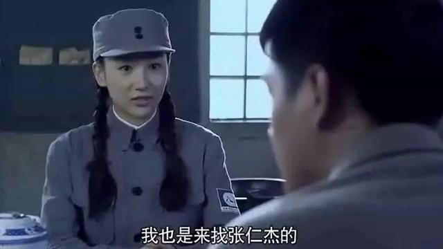 雪豹坚强岁月:张仁杰带兵打鬼子,决策失误害苦士兵,伤亡惨重