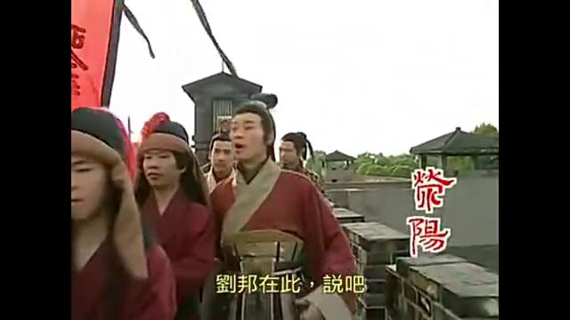 项羽为逼刘邦投降,竟然要烹杀他父母家人,汉王却说分我一杯羹