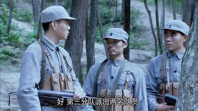 雪豹坚强岁月38集:张仁杰挑拨离间,诋毁卫国未入党