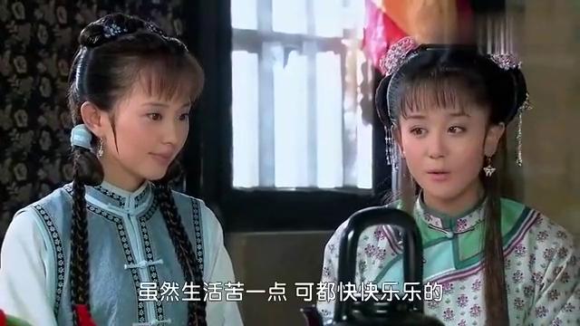 新还珠格格:从济南到京城一路艰辛,实属不易