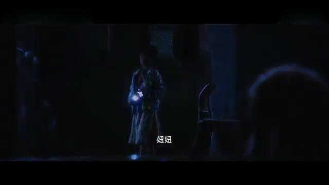 """《心理罪之城市之光》""""正义绝不缺席""""版预告片"""
