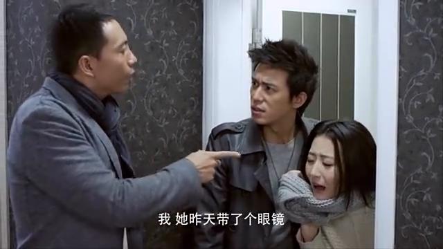 小庄把陈楚河表妹当成了坏人,白冰表示我不是坏人