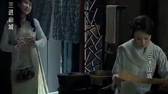 春兰跟牡丹学淑女,回去找刘志宏问好看嘛,气的刘志宏一顿爆骂
