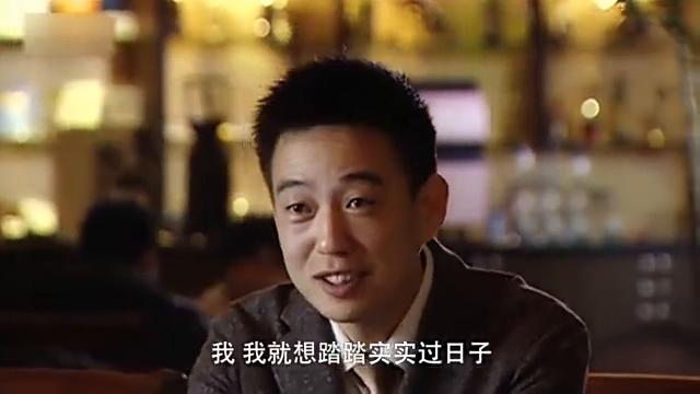 杜淳、薛佳凝相亲现场,遇到的竟是奇葩!