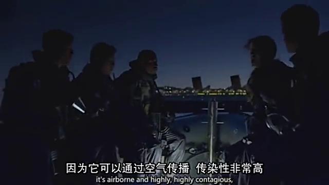 末日孤舰07:孤海中飘荡着一艏全部感染病毒的死尸