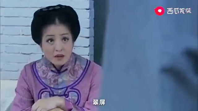桃花劫:赵翠萍没带钱,渣男瞬间变脸