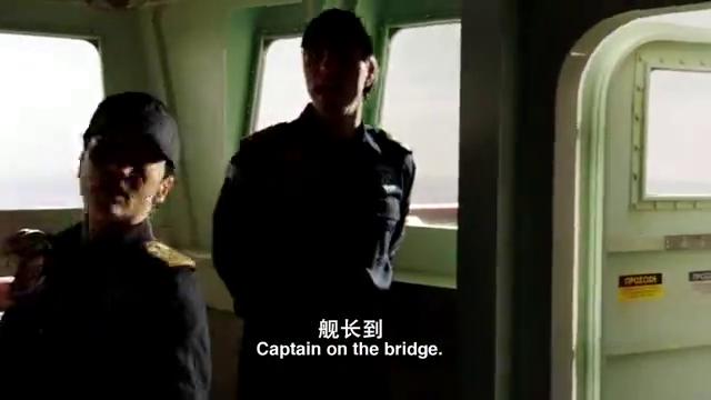 末日孤舰4季43经验丰富的舰长只用一招轻松确认敌方还有第四艏战