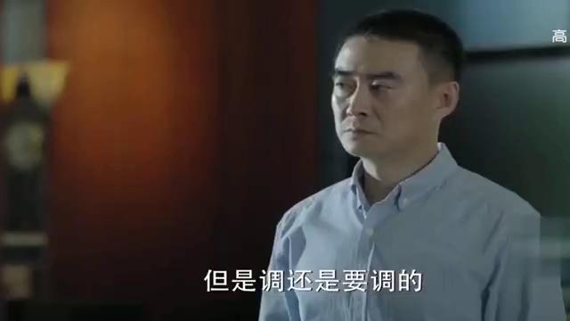 祁同伟对赵东来说,程度我要定了,达康书记有意见让他找我