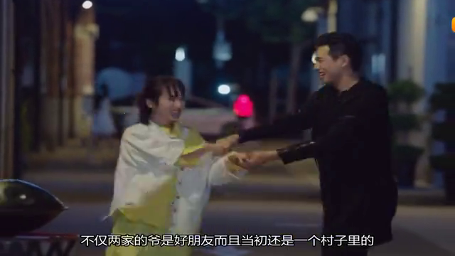 韩商言佟年:也是见过双方父母的人了