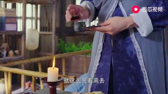 忍冬艳蔷薇18:忍冬消失不见,富少心急如焚,带伤到处发传单!