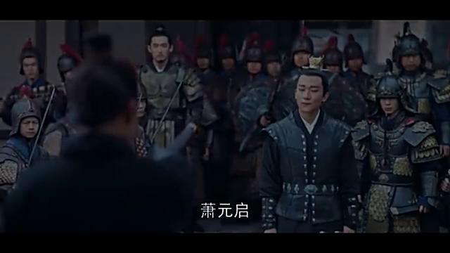 荀飞盏对战萧元启,谁知萧元启一招移形换影,竟一剑刺中了他!