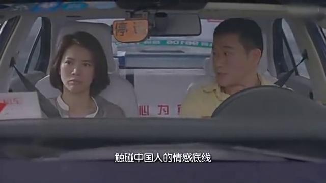 美籍华人说中国人没有良心,看看中国的哥的做法真解气