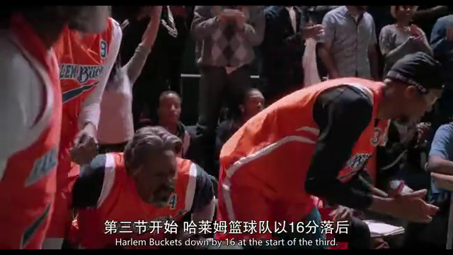 老年篮球队绝地反击,不料遭遇黑哨,教练能否力挽狂澜!