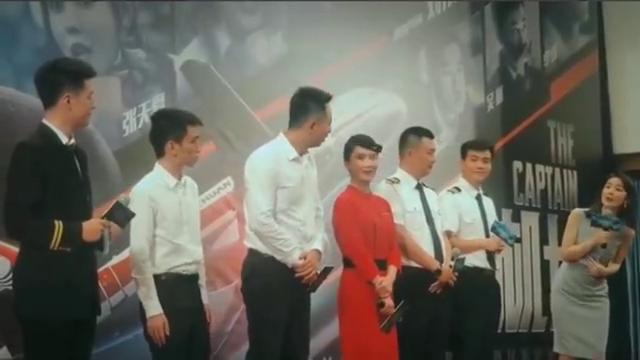 管制员原型舞台采访:您在电影里的扮演者是李现,您还满意吗?