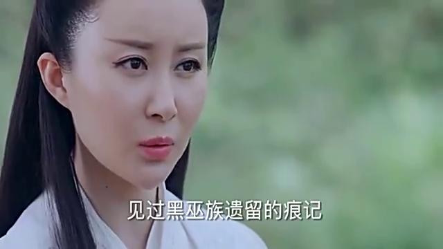 青云志:九尾天狐对鬼厉说:叫我小白吧!我只不过2千多岁!
