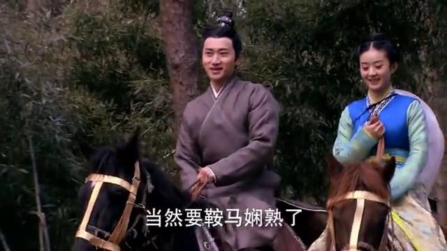 陆贞和沈思珍的大哥一起骑马,说说笑笑,画面真唯美!