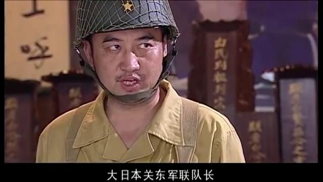 小伙为日本卖命多年,却意外获悉自己是中国人,还是抗日烈士遗孤