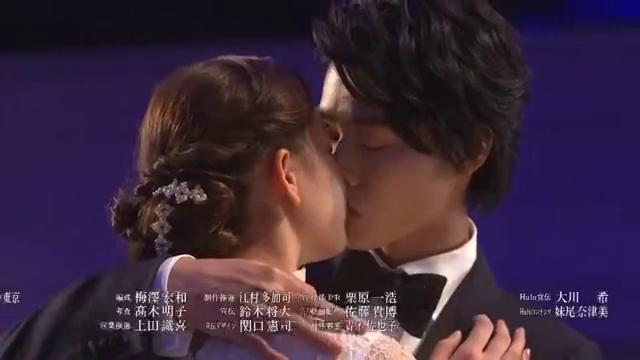 致命之吻:正因为我没有感情所以接吻才会变成武器
