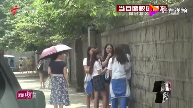 女生被小团伙霸凌,女子直接挤开施暴者,强行带走女孩!