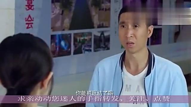 韩兆请潘长江吃饭,不料潘长江吃到他破产,尴尬啦