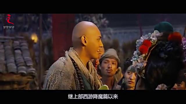 西游伏妖篇,唐僧还想用儿歌三百首感化妖怪,被孙悟空一拳打爆!
