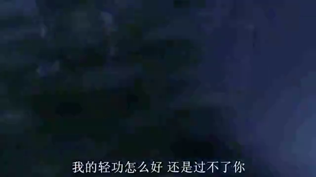 百看不厌的徐克经典武侠电影 东方不败重出江湖风云再起 血雨腥风